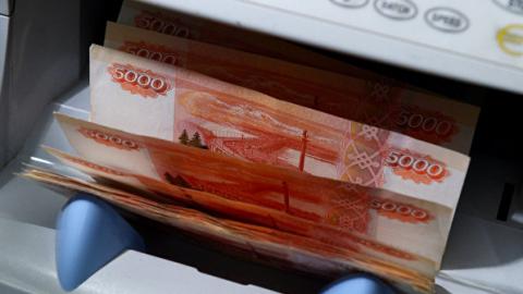 В Ленобласти пенсионерка получила пенсию купюрами «банка приколов»