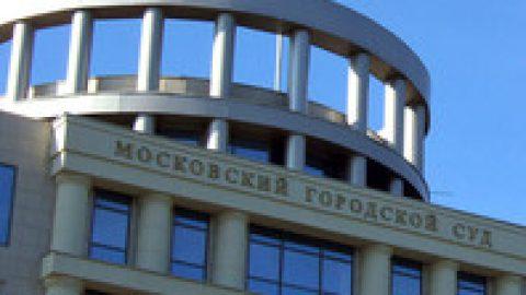"Фигуранта ""дела 26 марта"" Александра Шпакова оставили в СИЗО вопреки просьбе прокурора"