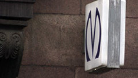 Пропустившего питерского смертника сотрудника метро заподозрили в халатности