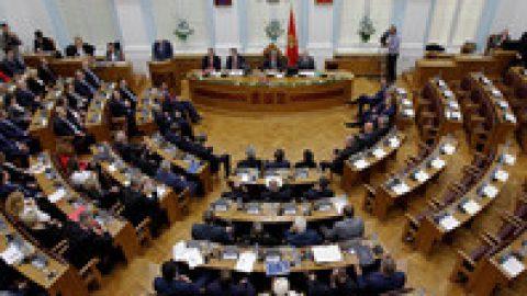 Парламент Черногории единогласно проголосовал за вступление страны в НАТО