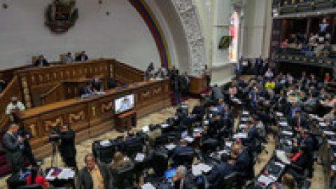 Верховный суд Венесуэлы пересмотрит решение об ограничении работы парламента