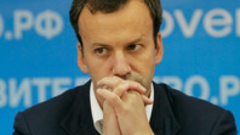 Дворкович: Россия может ввести ограничения на поставки товаров из Турции в ответ на ее действия