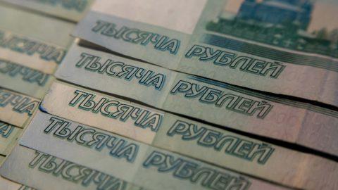 У 91-летней пенсионерки украли почти 300 тысяч рублей