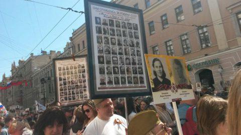 5 мая движение на Петроградской стороне перекроют для «Бессмертного полка»