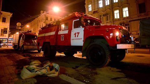 На Софийской улице горела иномарка