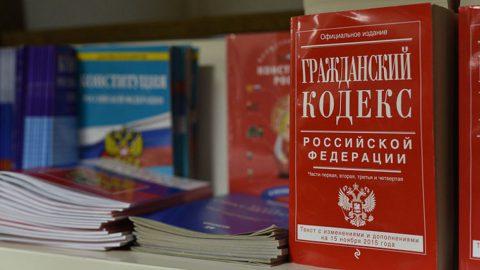В Петербурге будут усовершенствовать уголовный кодекс в эфире «Милицейской волны»