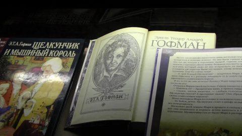6 и 7 мая на ярмарке ДК им. Крупской пройдет распродажа книг