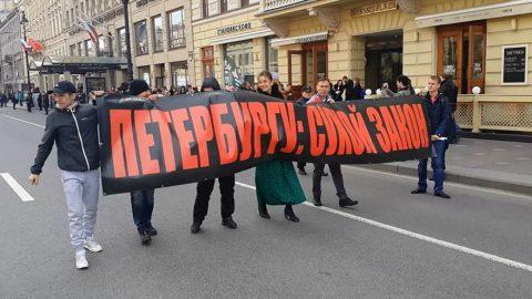 Трезвенники Петербурга выйдут 1 мая с требованием ввести сухой закон