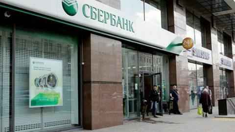 Сбербанк с 1 мая снизит ставки по потребкредитам