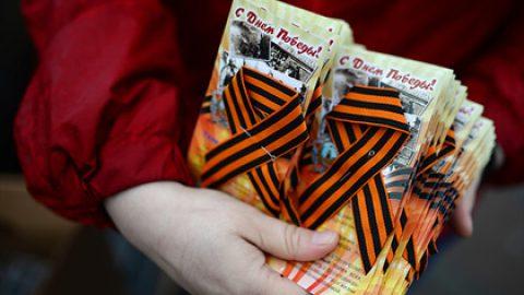 В МВД Украины попросили отказаться от георгиевских лент