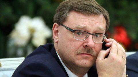Косачев пособолезновал народу Черногории после решения о ее вступлении в НАТО