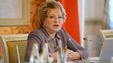 Матвиенко призвала продлить программу маткапитала