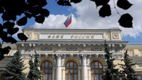 ЦБ ввел мораторий на удовлетворение требований кредиторов банка «Спурт»
