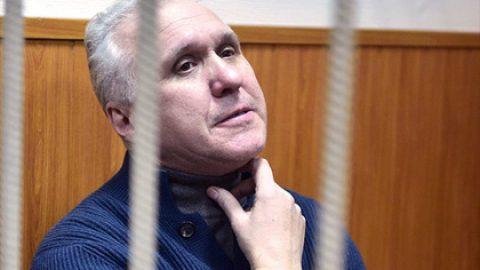 Убитый в СИЗО чиновник «Роскосмоса» утратил право на реабилитацию