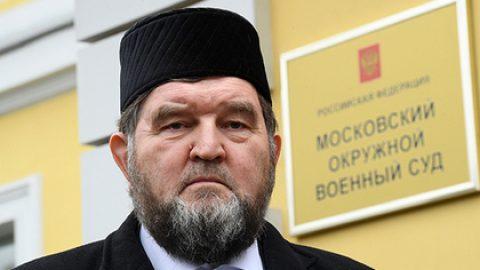 Военный суд приговорил имама Велитова к трем годам за экстремизм в проповеди