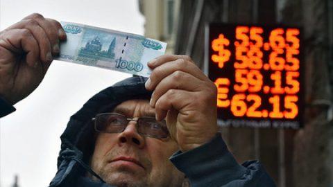 Решение ЦБ ослабило доллар