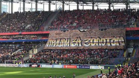 «Спартак» обыграл ЦСКА в чемпионате России