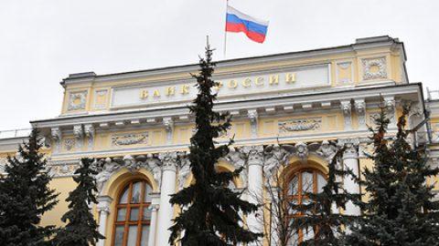 Банк России cнизил ключевую ставку до 9,25 процента