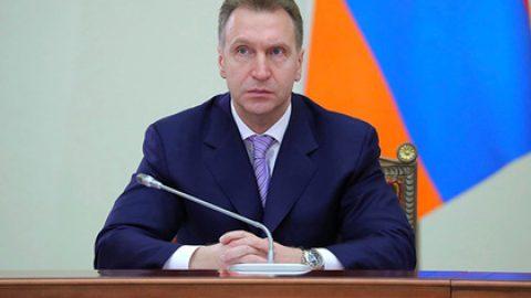 К следующей встрече Путина и Абэ подготовят пакет соглашений