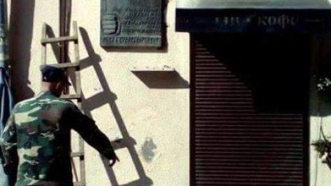 В Одессе со второй попытки демонтировали памятную доску Котовскому