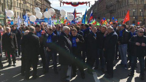 В Петербурге стартовало первомайское шествие