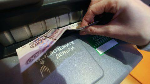 Дымовая завеса спугнула взломщиков банкомата в Петербурге