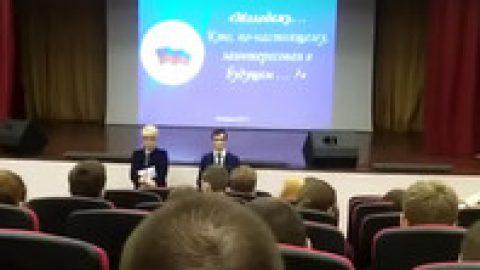 Минобрнауки не нашло нарушений в показе фильма, где Навального сравнивают с Гитлером
