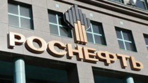 """""""Роснефть"""" просит Минэнерго заранее договориться о будущем плавном выходе из сделки ОПЕК+"""