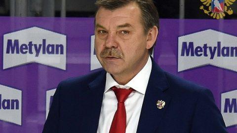 Олег Знарок прокомментировал поражение от американцев