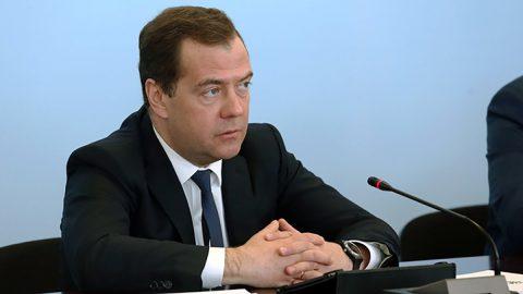 Дмитрий Медведев выступил на юридическом форуме в Санкт-Петербурге