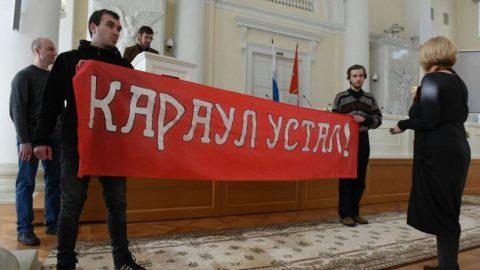 Петербургского активиста оштрафовали на 150 тысяч рублей за речь с трибуны Смольного