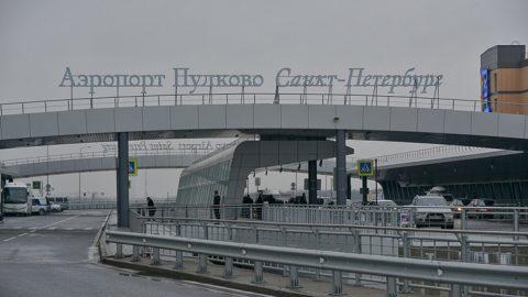 Аэропорт «Пулково» ожидает увеличения потока пассажиров