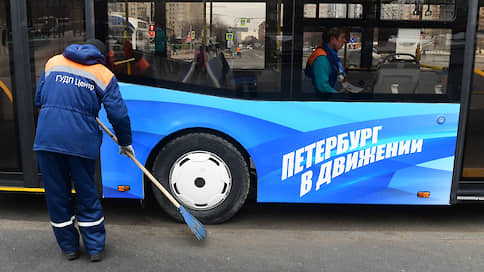 Пандемия сыграла на стороне перевозчиков // Реформа общественного транспорта может быть перенесена на 2021 год