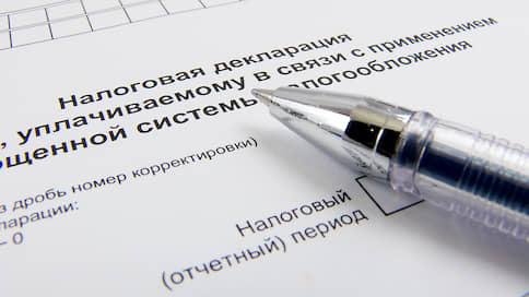 Дорогие члены правительства // Новый состав администрации Петербурга впервые отчитался о доходах