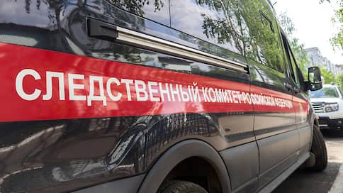 Утеря вещдоков и выбивание показаний требуют внимания // В адрес руководителя СУ СКР по Ленобласти вынесли частное постановление