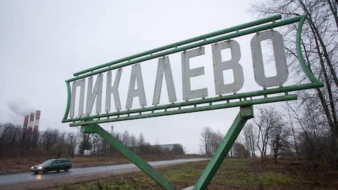 В Пикалево и Первомайском не ждут гостей // На территории населенных пунктов введен карантин