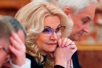 Москву похвалили за успехи в борьбе с коронавирусом