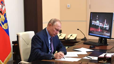 Путин одобрил выдвижение губернатора ХМАО Комаровой на новый срок