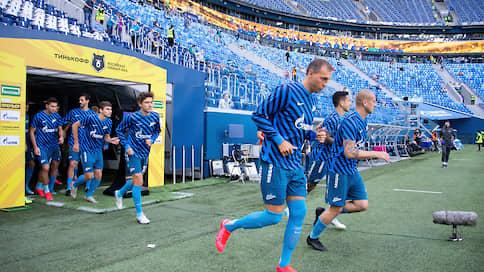 Опубликован календарь матчей «Зенита» в новом футбольном сезоне